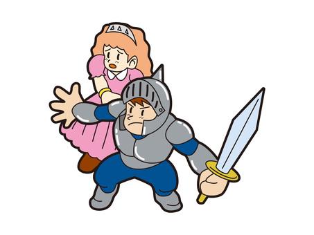 Brave and Princess