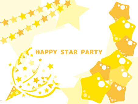 明星慶典框架