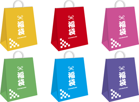 Shopping bag (lucky bag)