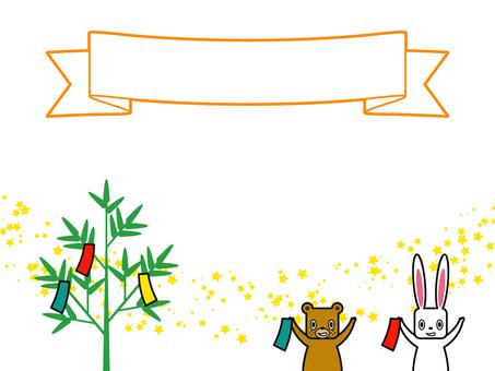 Banquet frame (Tanabata Festival)