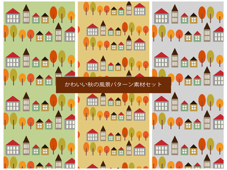 Cute autumn landscape pattern material set B