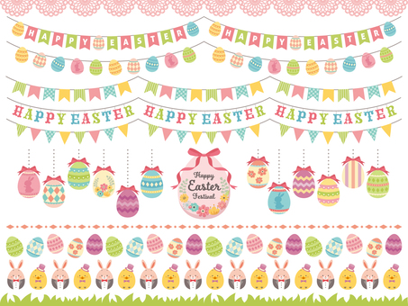 Easter decorative border set