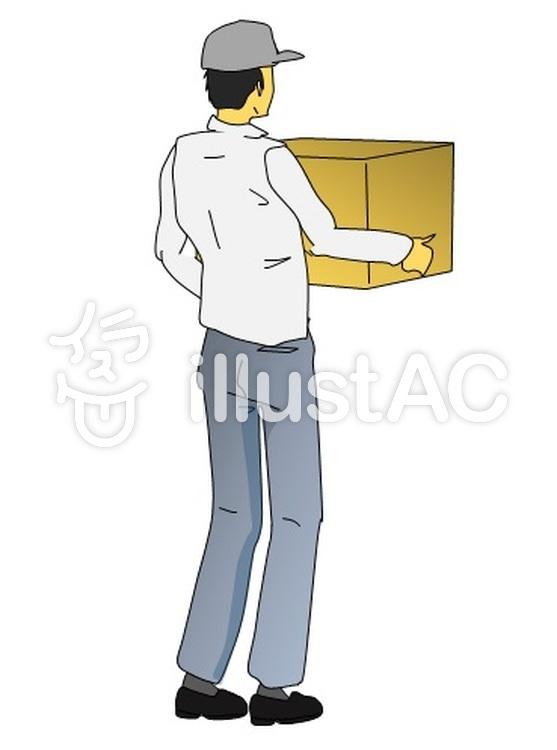 ダンボールを抱える男性後ろ姿イラスト No 1105171無料イラスト