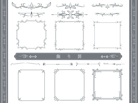 Decorative rack frame frame Summary