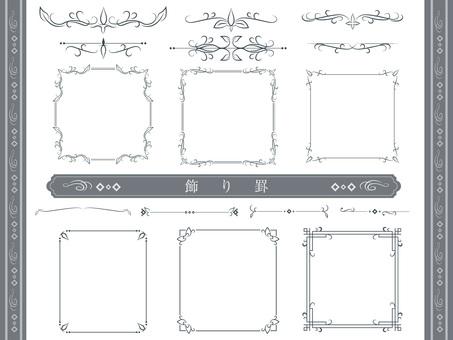 Decorative rack frame frame Summary