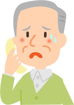 전화 곤란한 얼굴의 할아버지