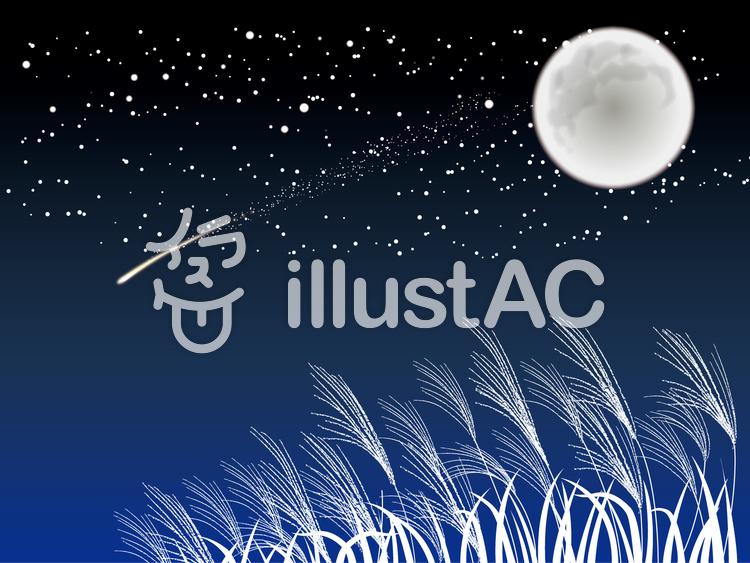 流れ星と銀色の月とススキのイラスト