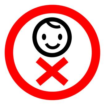 Kids warning sign