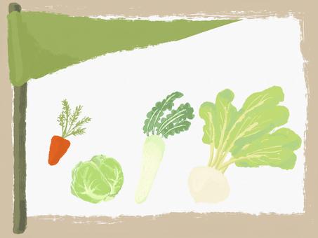 4 kinds of vegetables set