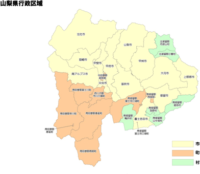 Yamanashi prefecture municipal administrative area