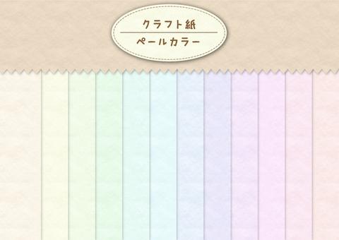 Papel kraft color pálido