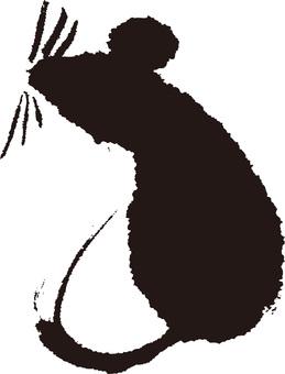 Mouse / Child / Samurai / Shadow / Brush / Illustration