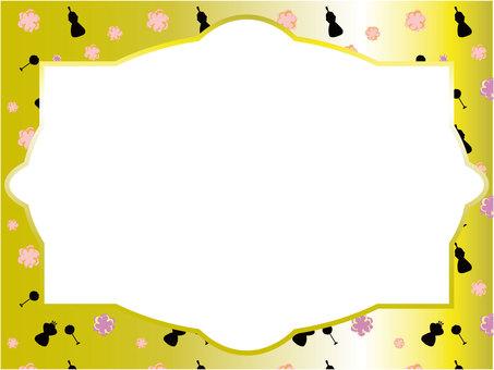 Event frame 14