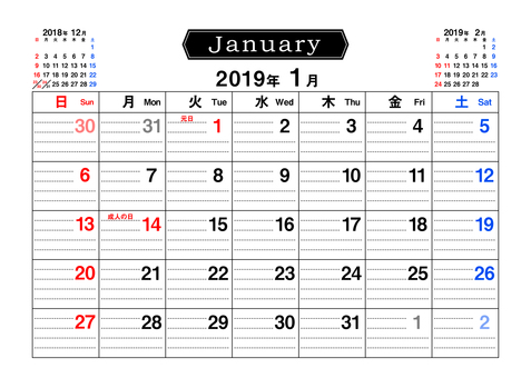 2019 Calendar · January