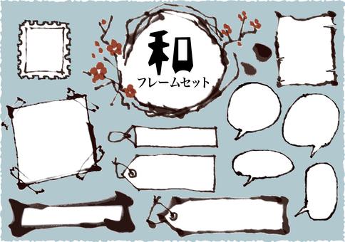 Japanese style title decoration 2