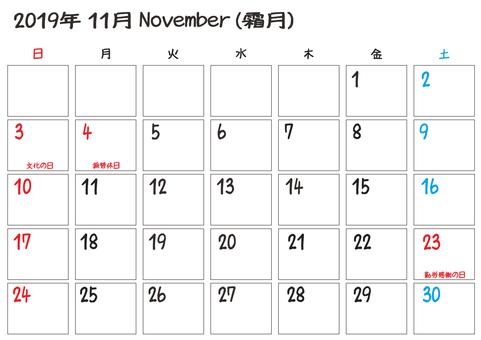 2019 calendar in November