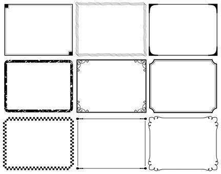 Simple frame black