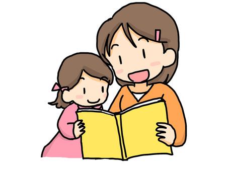父母閱讀圖畫書