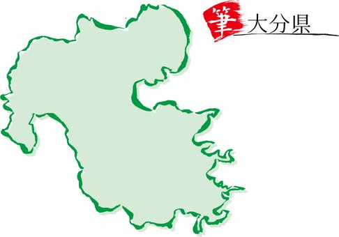 44 Oita Prefecture c