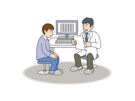 Doctor explaining examination