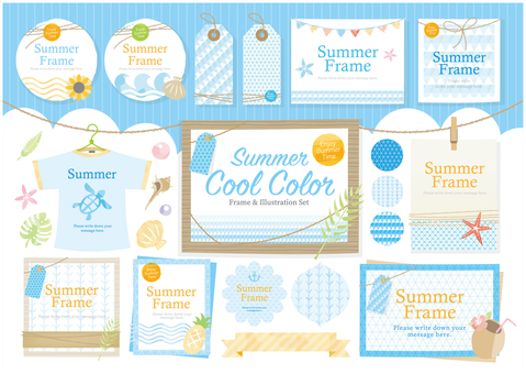 Summer COOL frame