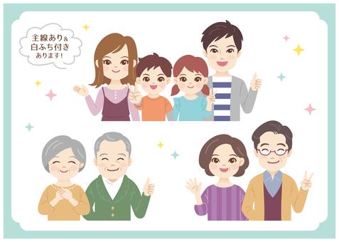 Family_No Main Line_1