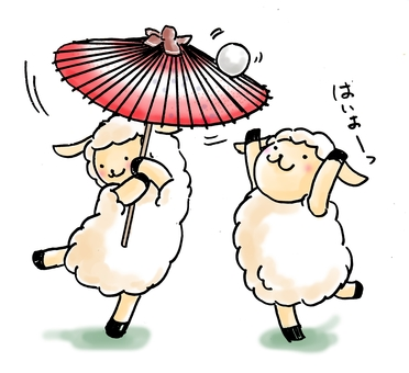 Acrobatic sheep