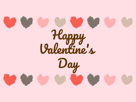 Heart Valentine Pink 19