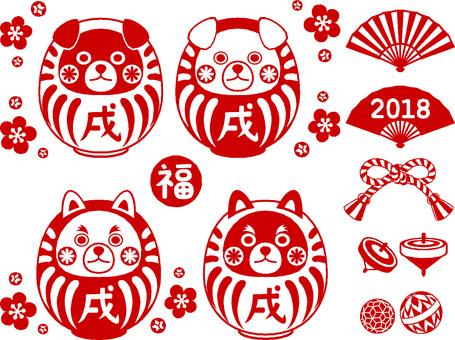 2018 戌 Dharma's Hanko style illustration set