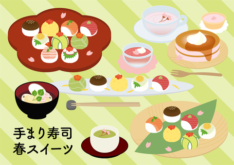 Various sets of Temari sushi