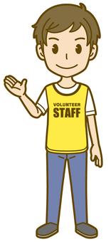 Male (volunteer): A_Information 01FS
