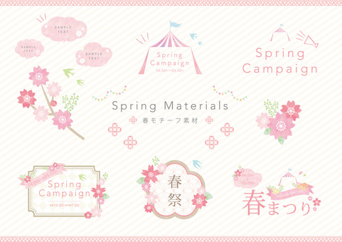 Spring watercolor style material 1