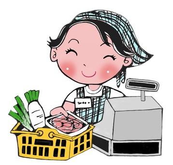 Supermarket checkout job
