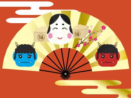 Setsubun folding fan
