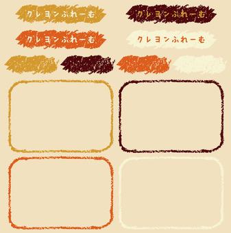 Crayon frame caramel color 2