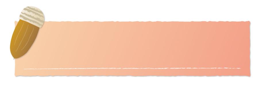 Acorn label _ Pink