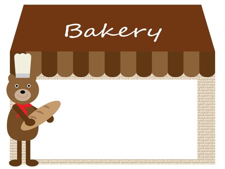 Kuma bakery frame