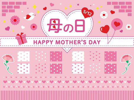 Mother's Day Material Set Pattern Line