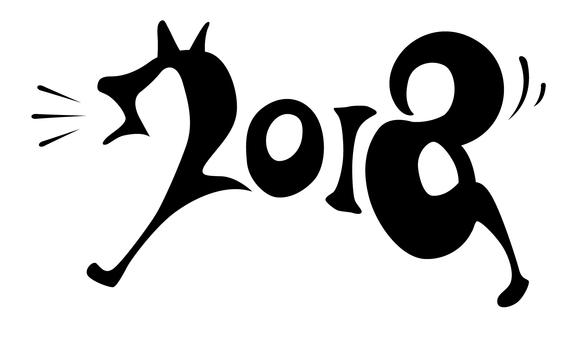 2018年犬2  - 黑色