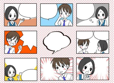 Manga comic frame wind frame
