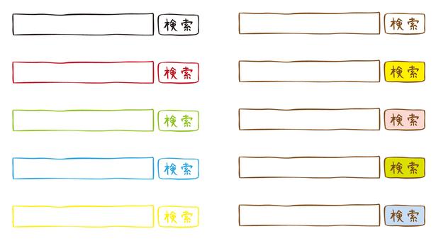 Handwriting style search bar