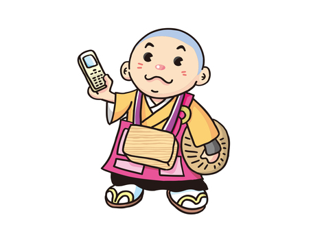 A monk with a mobile phone