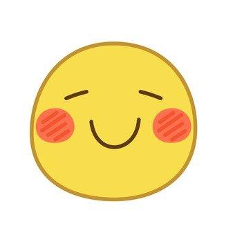 Happy feelings 082