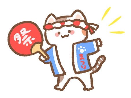 節Nyanko Red Happi