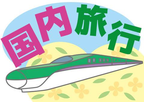 Shinkansen-01
