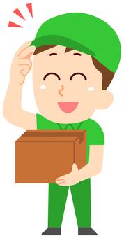 Courier service man