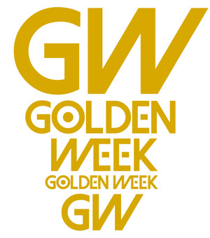 GW ★ Golden Week ★ English letter logo