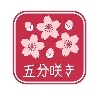 Cherry blossoms · Blooming mark