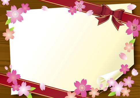 Cherry Tree Card 1