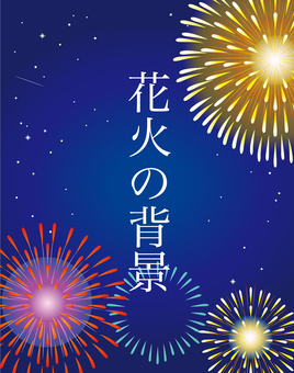 Fireworks Background